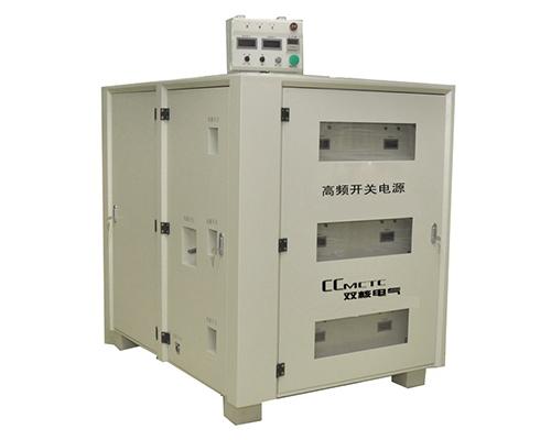 高频直流电源充电装置以及原理