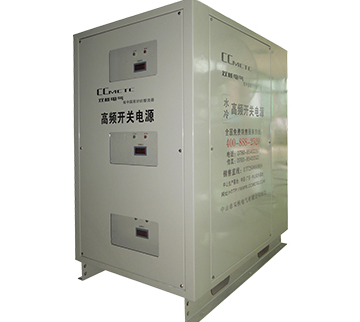 专业从事大功率高频开关电源,高精密直流电源,可控硅整流器,新型igbt