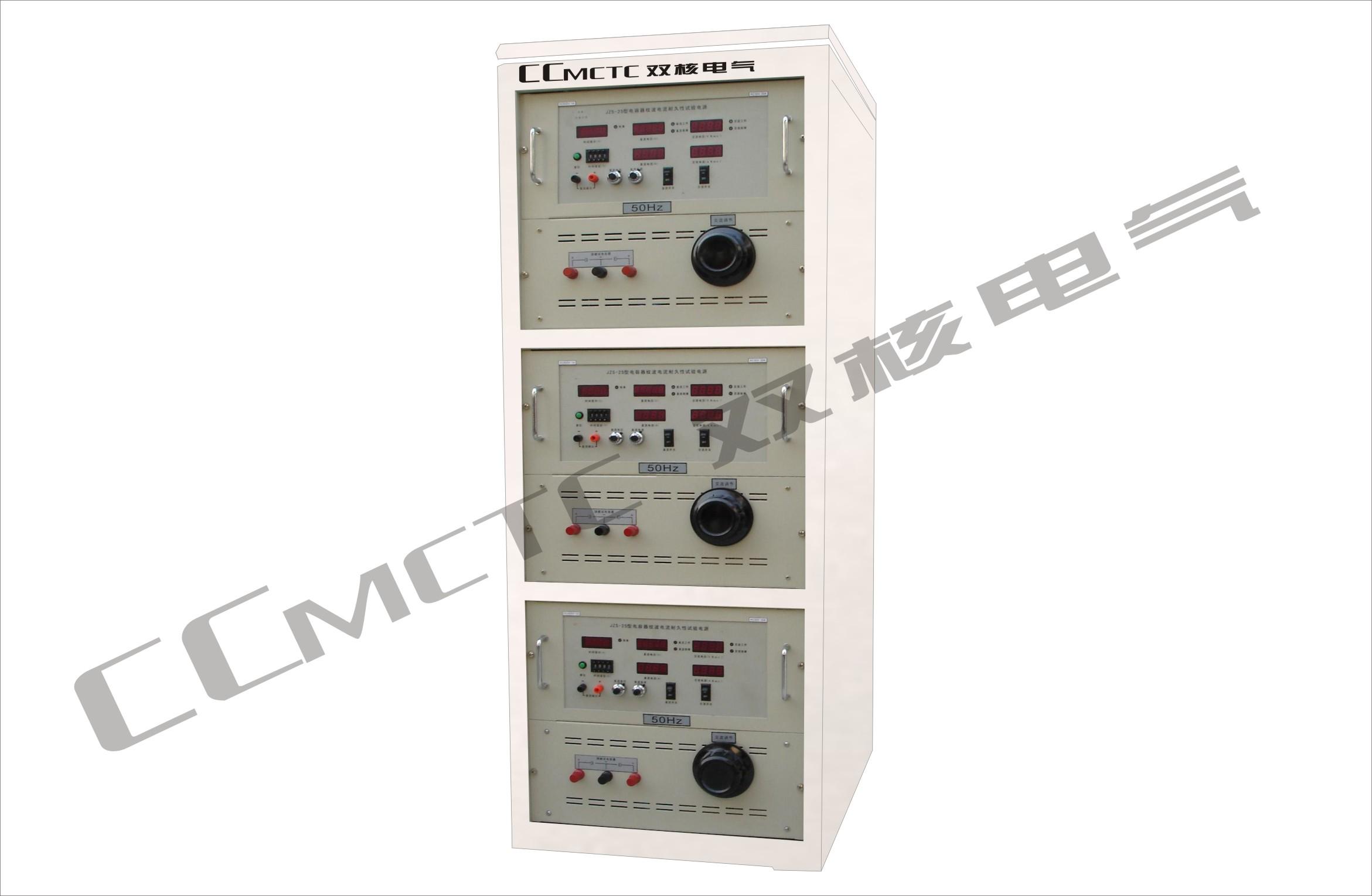 电容器纹波耐久测试电源