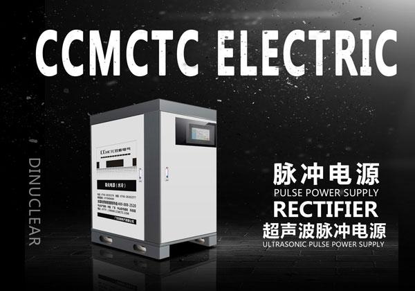 超声波脉冲电源