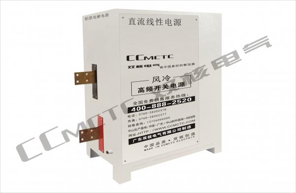 广东铝箔电解电源