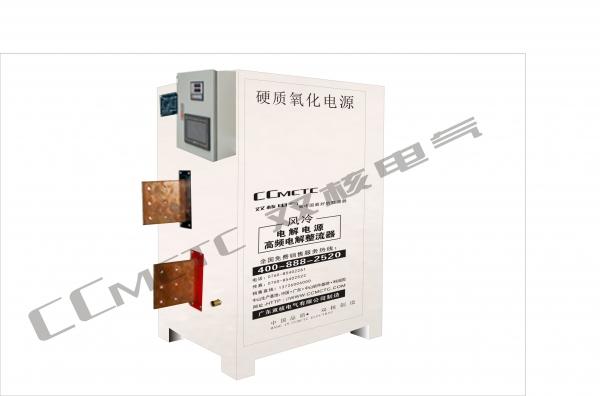 广东硬质氧化电源