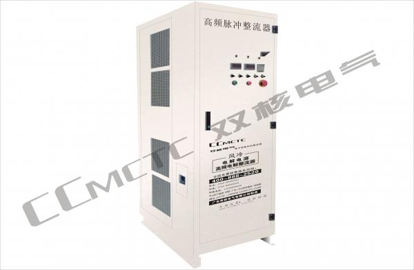 广东高频脉冲整流器