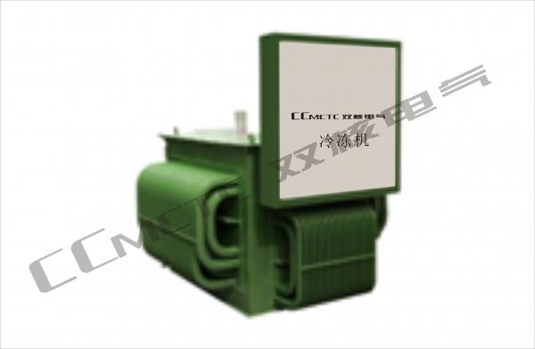 广东冷冻机