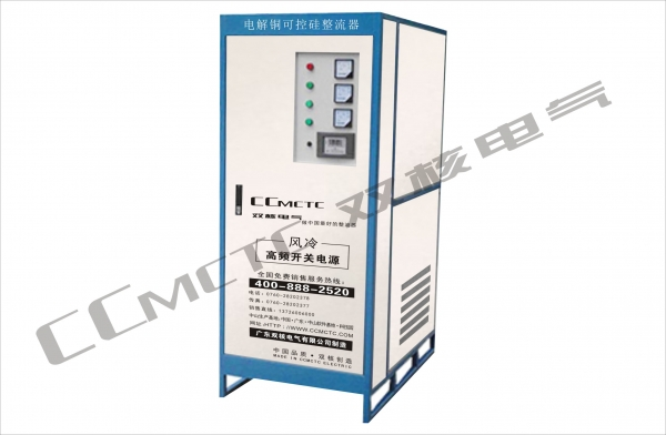广东电解铜可控硅整流器