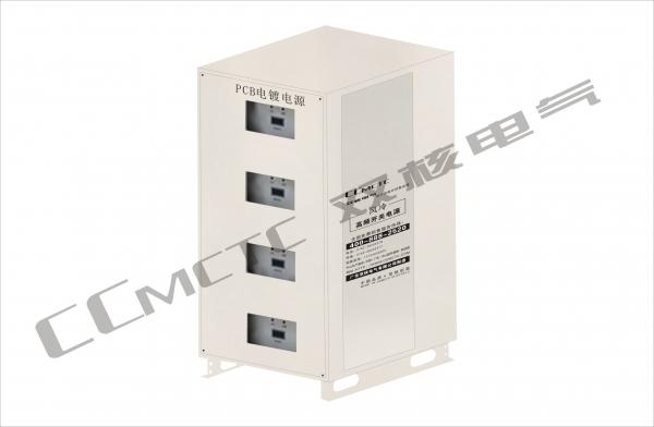PCB电镀电源