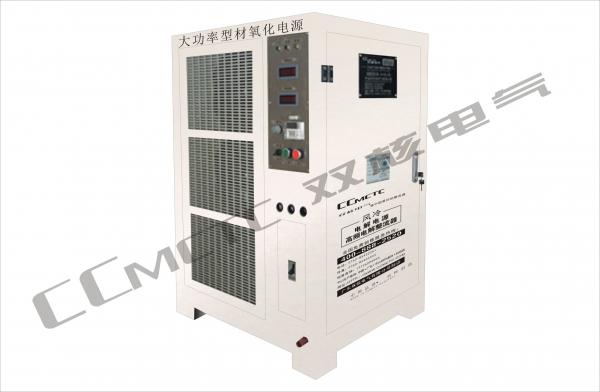 江苏大功率型材氧化电源