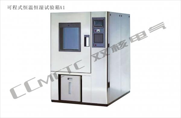 可程式恒温恒湿试验箱A1