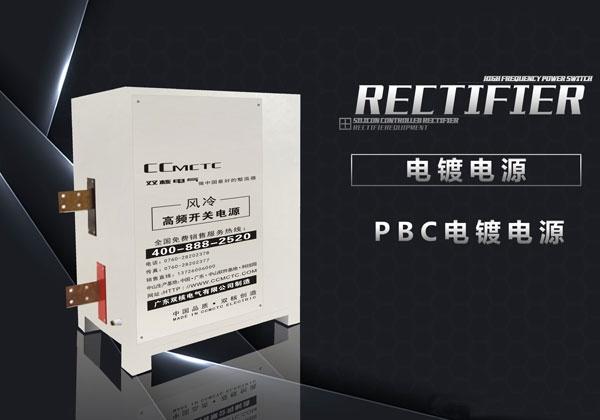 PCB镀铜电源