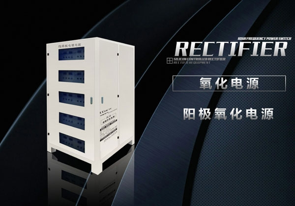 浙江阳极氧化威廉体育app