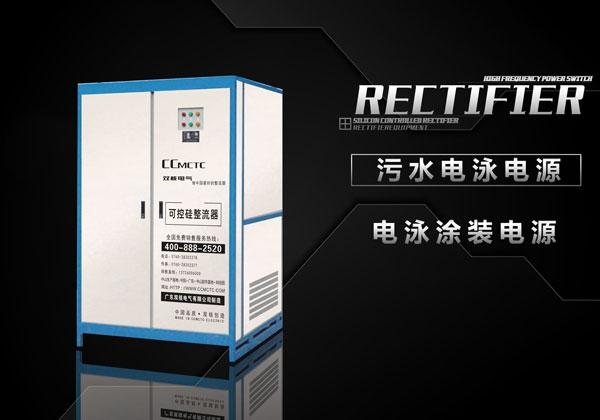 浙江污水电泳威廉体育app