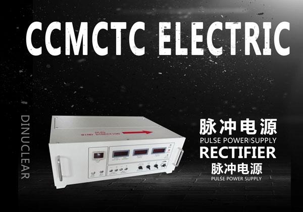 浙江脉冲威廉体育app