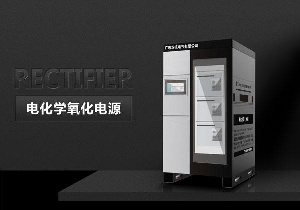 陕西电化学氧化威廉体育app